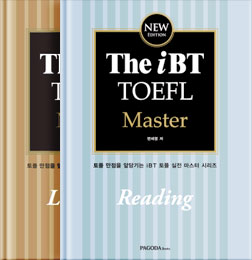 The iBT TOEFL Master(New Edition)