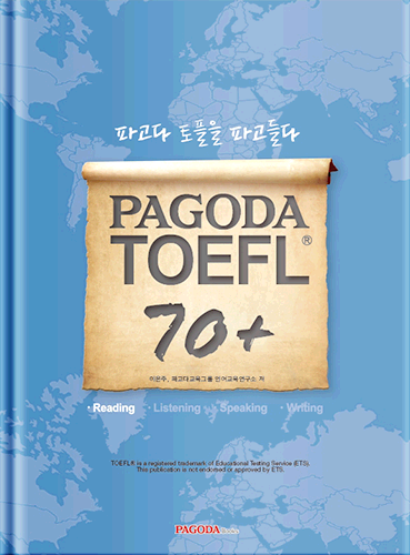 PAGODA TOEFL 70+ Reading