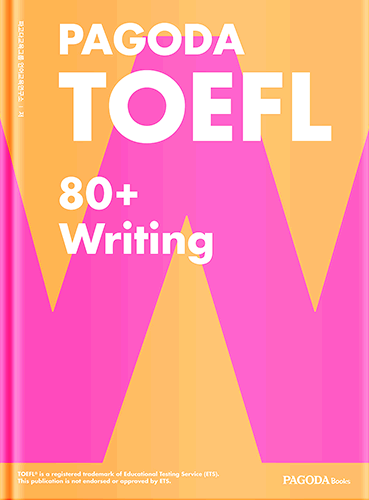 PAGODA TOEFL 80+ Writing 개정판