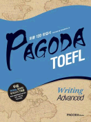 PAGODA TOEFL Writing Advanced